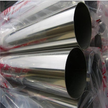 38.1mm Seamless Stainless Steel High Clean Tube For Biologic and Pharmacy
