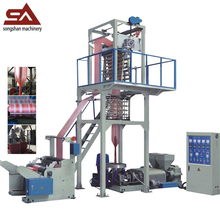 SJDC-55 1200mm Film Width Double Color HDPE Film Blowing Machine