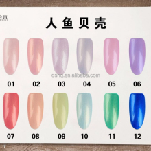 Queen Shining Sea Shall Effect Nail Gel 3 Step Soak Off Gel UV Gel Polish