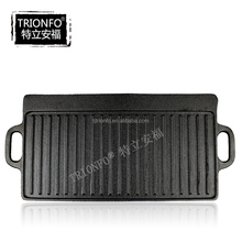 Buy direct from china factory Black non-stick pre-seasoned cast iron double burner BBQ charcoal grill plate