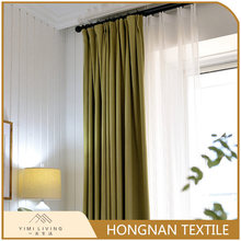 Low price of oem nice blackout cafe living room curtain