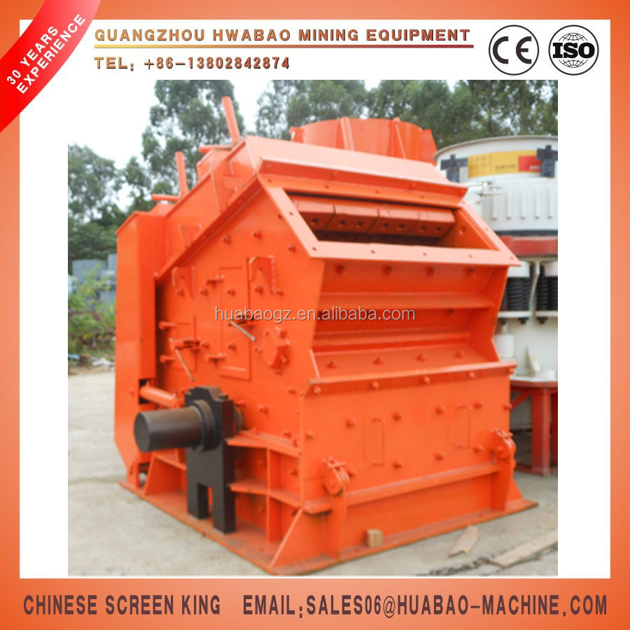 PF1214 impact crusher with 195-270t/h capacity for rock,stone ,quarry