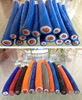 /product-detail/tuv-welding-cable-joint-welding-cable-lugs-welding-cable-cover-60234494785.html