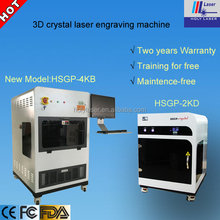 Tourist Gift Industry Photo Crystal 3d Laser Engraving Machine Equipment For Small Business At Home