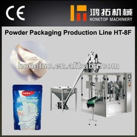 Quality assurance full automatic packaging machine for salt
