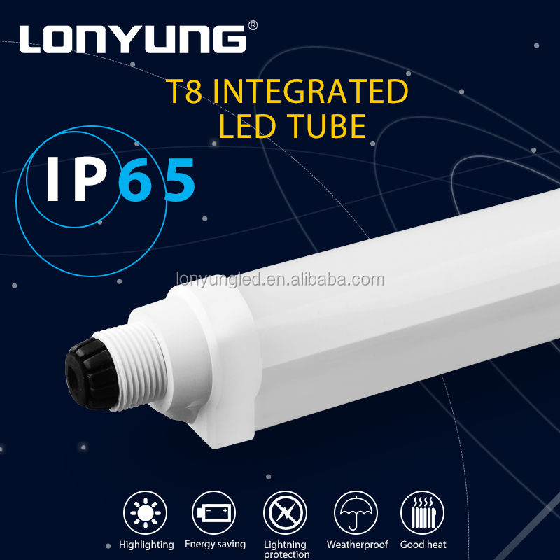 Waterproof 2ft 3ft 4ft 5ft T8 aluminum tube integration bracket 9w t8 integrate led tri proof tube