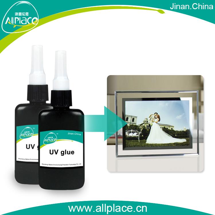 Allplace glue (8) uv shadowless glue for photo book cover
