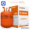 refrigerant gas r404a used in replacing R22 and R502