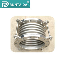 High grade pump pipe vibration isolator non welded bellows expansion joint
