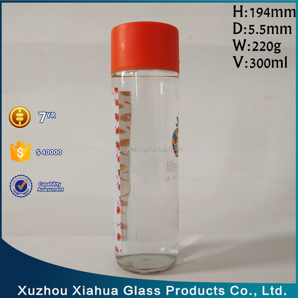 300ml cylinder shape travel portable glass mineral water bottle