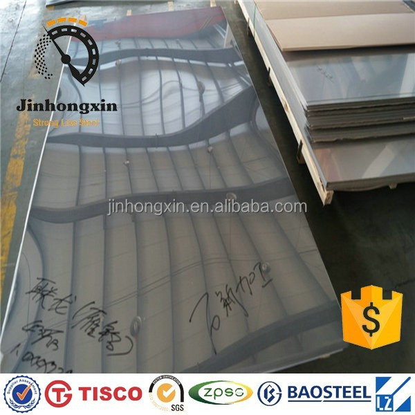 ss304 stockholder stainless steel sheet price