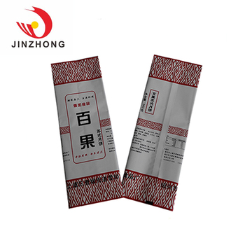 Printing On Front Plastic Food Grade Plastic Small Coffee Bean Packaging Bags Back Seal Bag