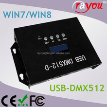 computer dmx512 christmas lights control system, DC 9-24v stage effect controler dmx 512, dmx 512 light control system for stage