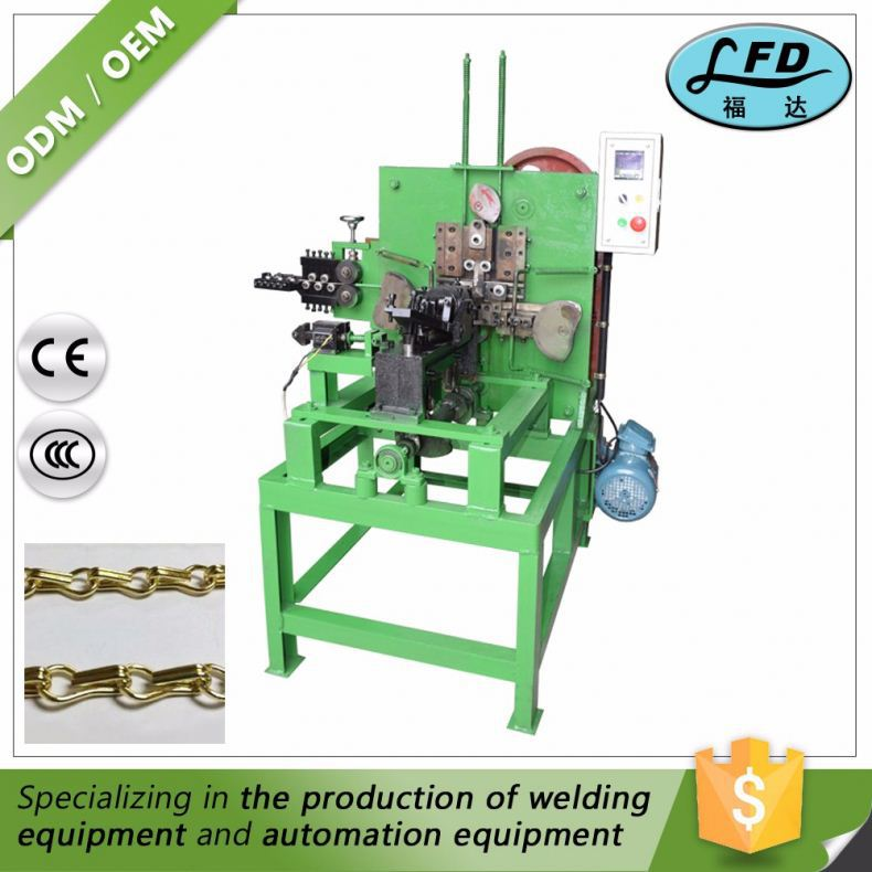Alibaba China Supplier Chain Making Machine For Jewelry