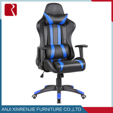 The Most Popular Freedom Rotation Gaming chair