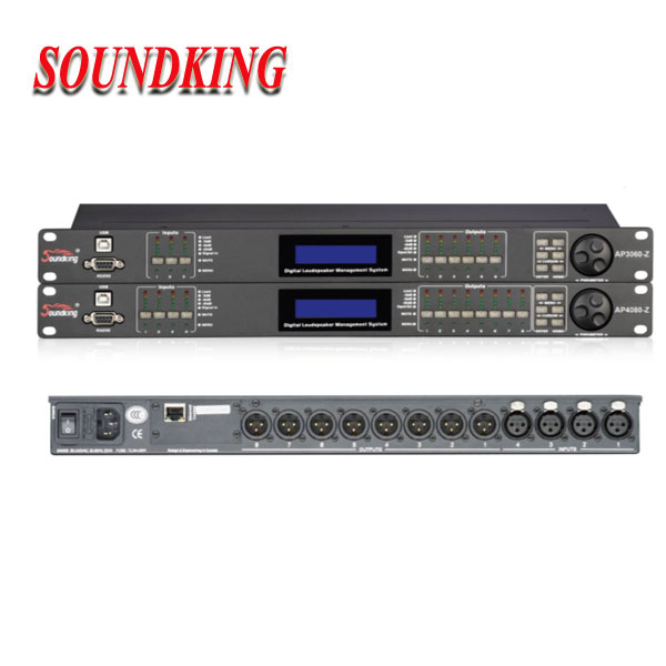 AP Series Professional Audio System DSP Processor