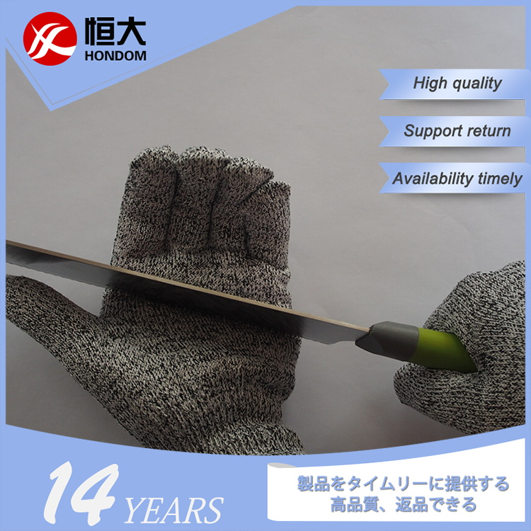Professional Level 5 Anti Cut Gloves