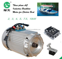 2.2KW 72V Battery powered electric boat AC motor