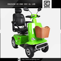 2015 newest tricycle for elderly BRI-S03 yiwu taizhou scooter md50qt-3
