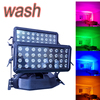 wholsesale dmx professional stage light 10w rgbw 4in1 ip65 72 led wall washer