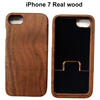 mobile phone accessories factory in China real wood phone case for iphone 7 case