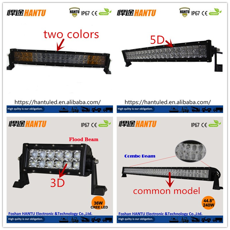 240W super slim led bar light , double led light bar for car and motorcycle headlamp