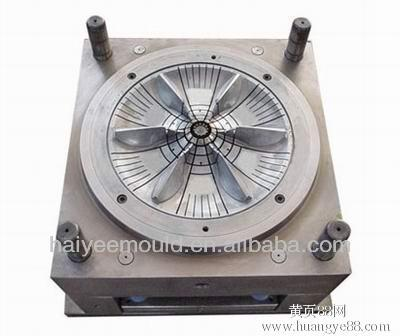 washing machine base mold
