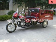 three wheel vehicle made in china