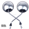 Chinese top quality CNC 8mm alloy dire bike electric bike mirrors
