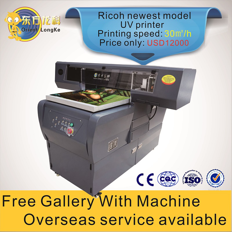 uv mobile cover printing machine phone case printer cellphone case flatbed printer price
