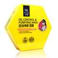 2017 wholesale hot new whitening oil control facial mask silk mask