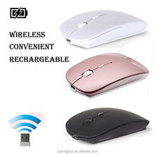 Best Slim Custom Logo 2.4Ghz Usb Flat Computer Pc Laptop Mice Wireless Rechargable Mouse