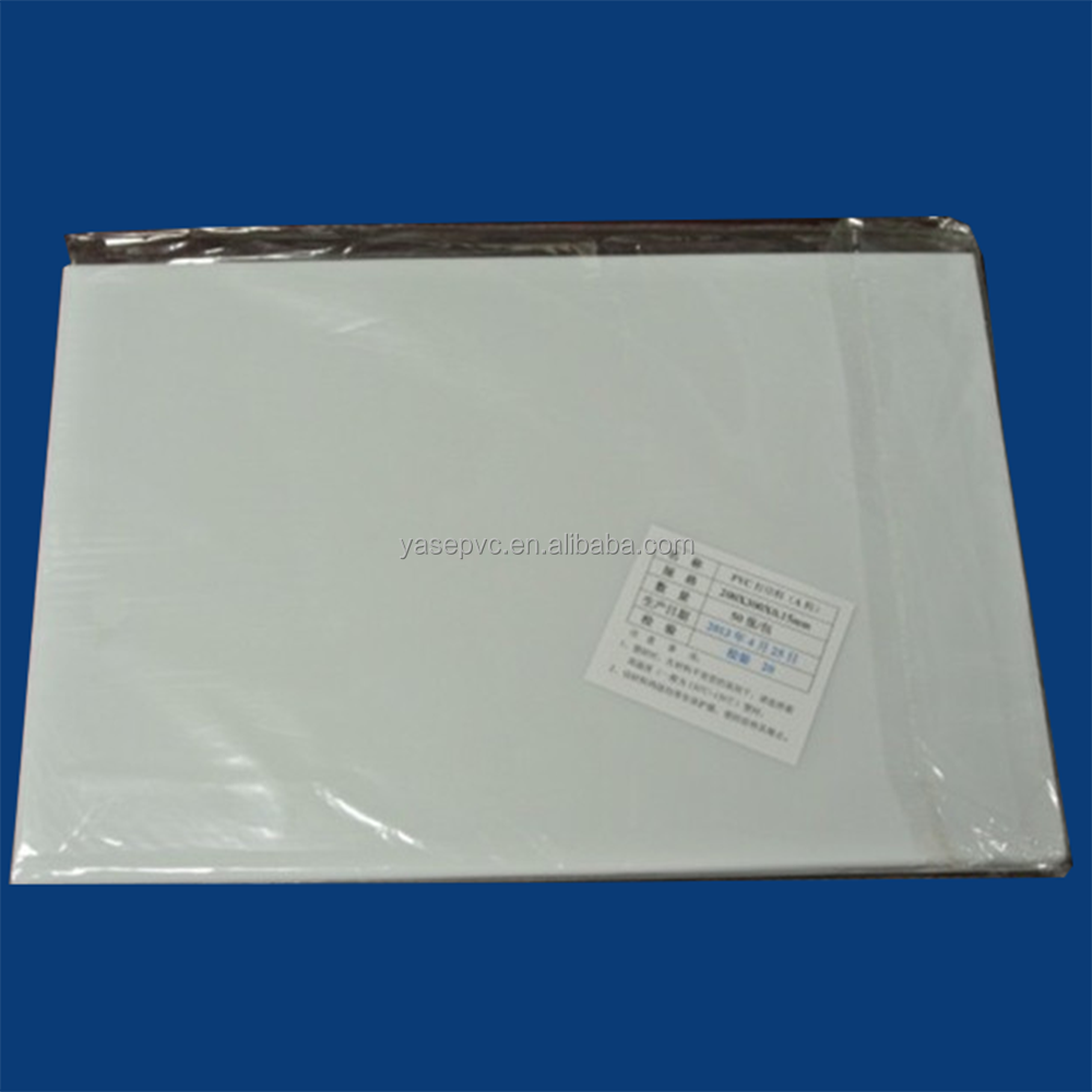 graphic about Printable Plastic Sheets identify A4 Inkjet Printable Pvc Plastic Sheet - Order Pvc Adaptable Plastic Sheet,Pvc Skinny Plastic Sheet,A4 Inkjet Printable Pvc Plastic Sheet Product or service upon