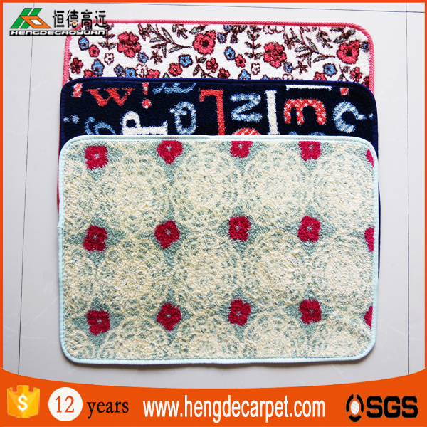 gold suppliers washable mini bath mat from shandong