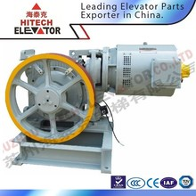 Elevator motor/geared traction machine/used for goods lift