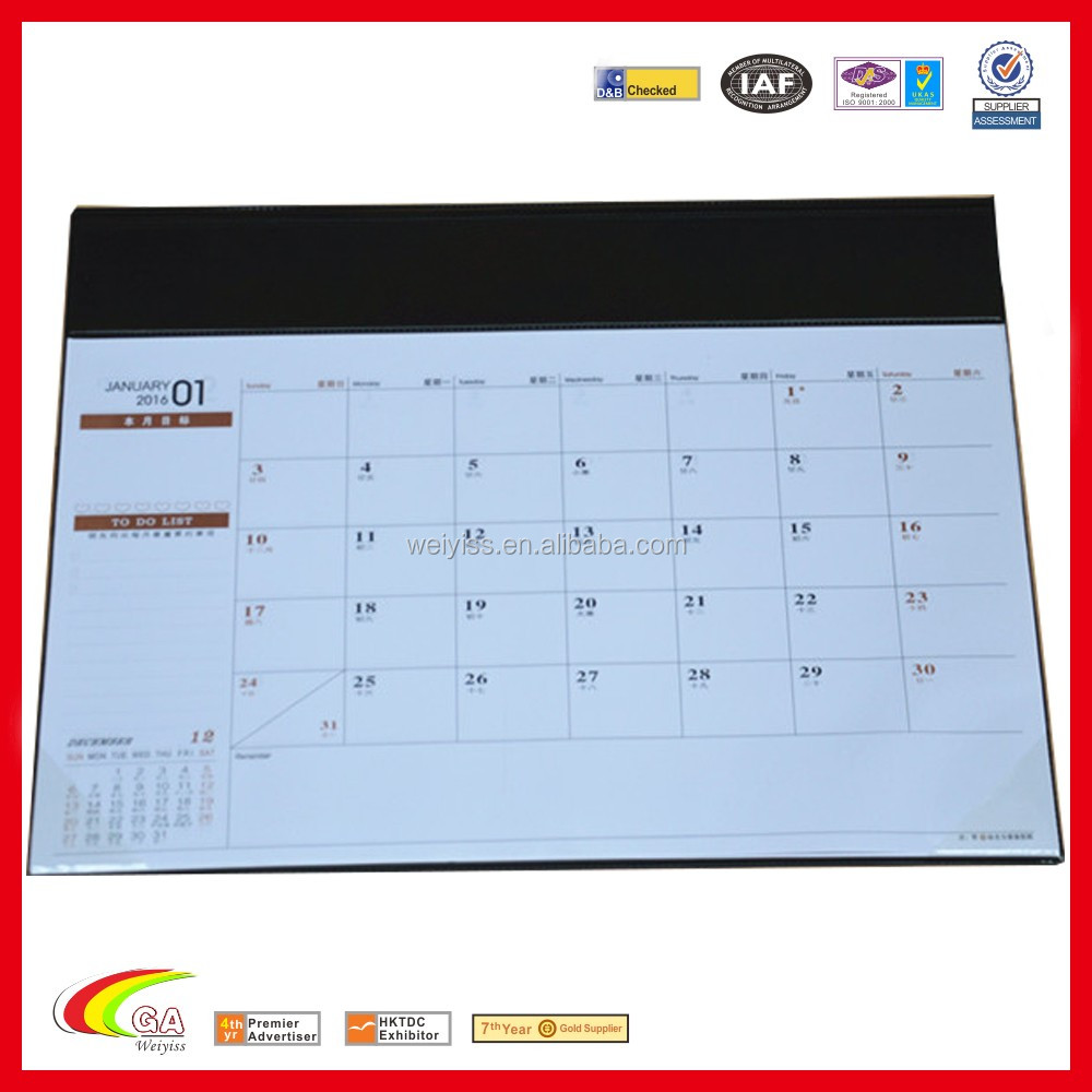 office products faux leather flip side panel conference desk calendar pad organizer 2016/2017
