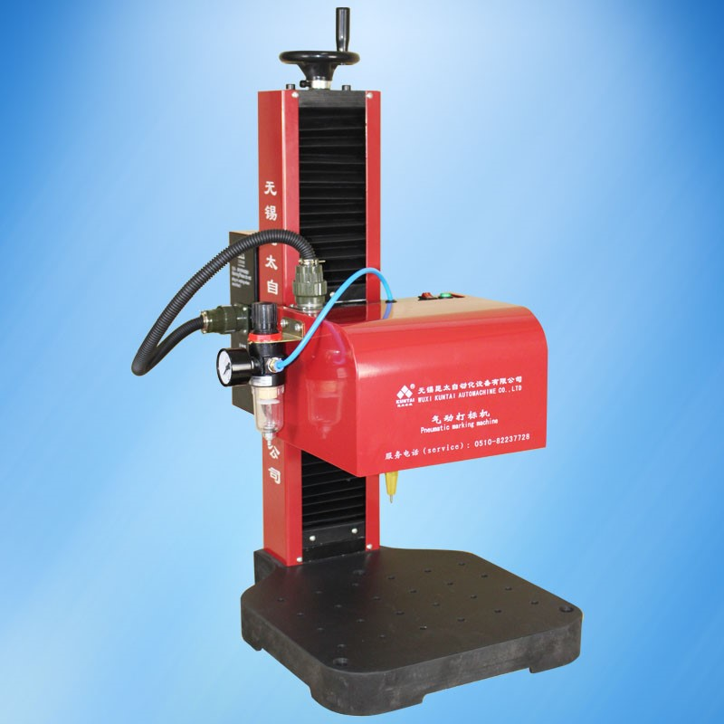 Heat element Dot Peen marking machine pneumatic type