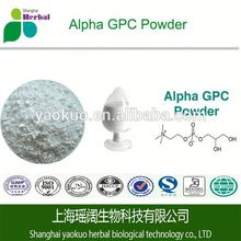 Touchhealthy supply Brain health Choline Alfoscerate powder Alpha GPC 99%