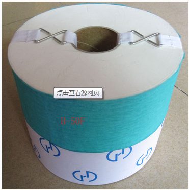 China supply paper oil filter for injection machine B32E B50E B100