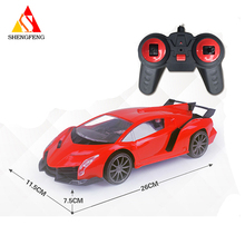 Alibaba china toys 1:16 wireless remote control model car toys