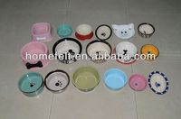 large automatic pet feeder electronic