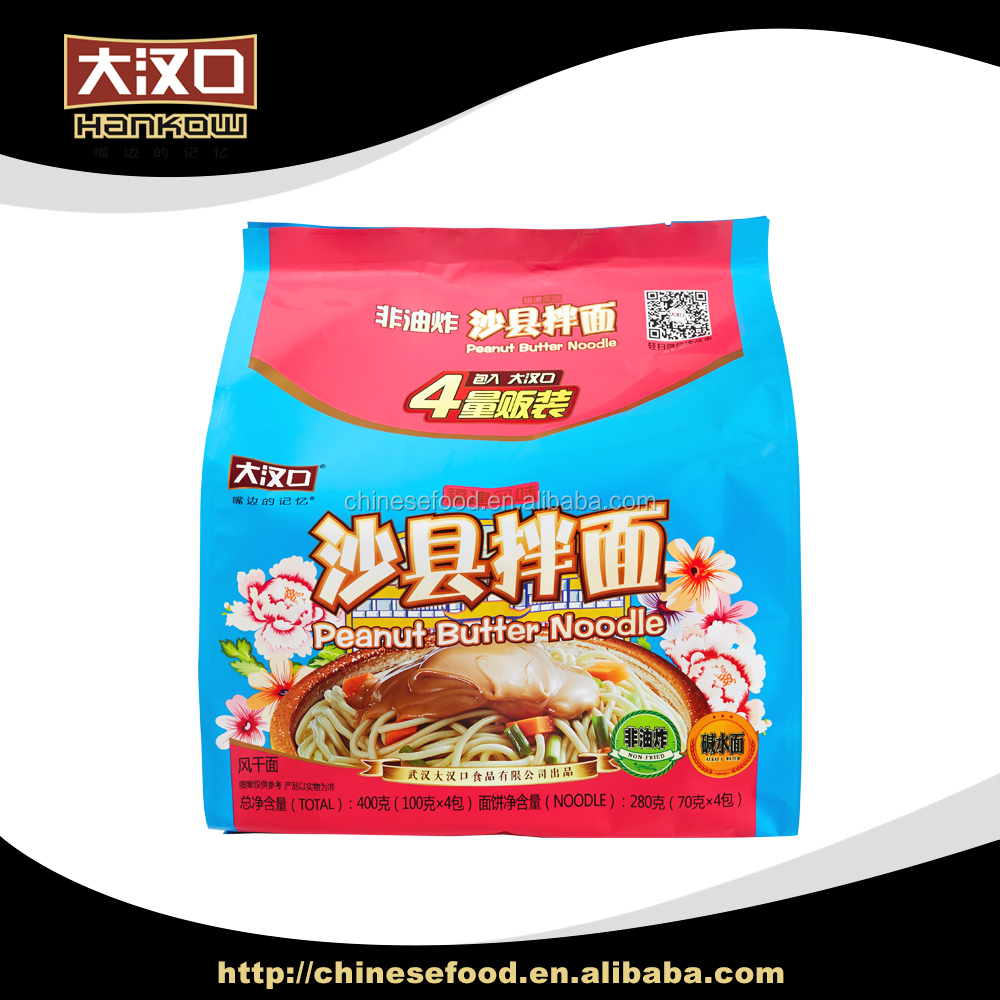 No preservatives quick cooking singapore instant noodle supplier