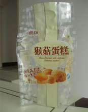 Manufacturing laminated packaging/ raw material used make plastic bag
