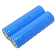 18650 3.7v lithium battery 2200 mA with PCM portable light battery