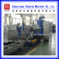 plastic recycled pe pp film pelletizing machine with good price