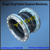 ISO Certification EPDM ANSI DN25-3600 rubber expansion joint