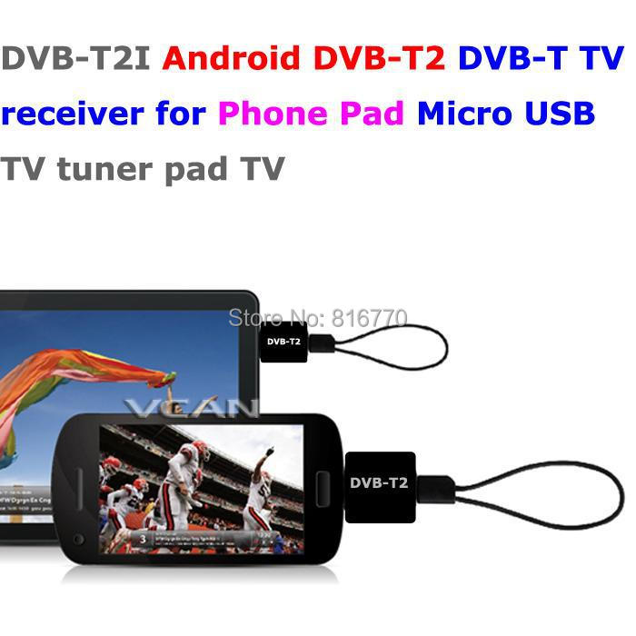 8k android tv box DVB-T2I Android DVB-T2 DVB-T TV receiver for Phone Micro USB TV tuner apk