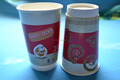 Food Grade Paper Material Paper Coffee Cups 8oz 12oz 16oz 20oz take away paper cup double wall coffee cup