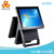 JJ-8000BU Pos all in one 15 inch android pos terminal for cafe