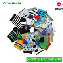 YN10 hot sale cotton knitted soft touch fashion baby kids socks